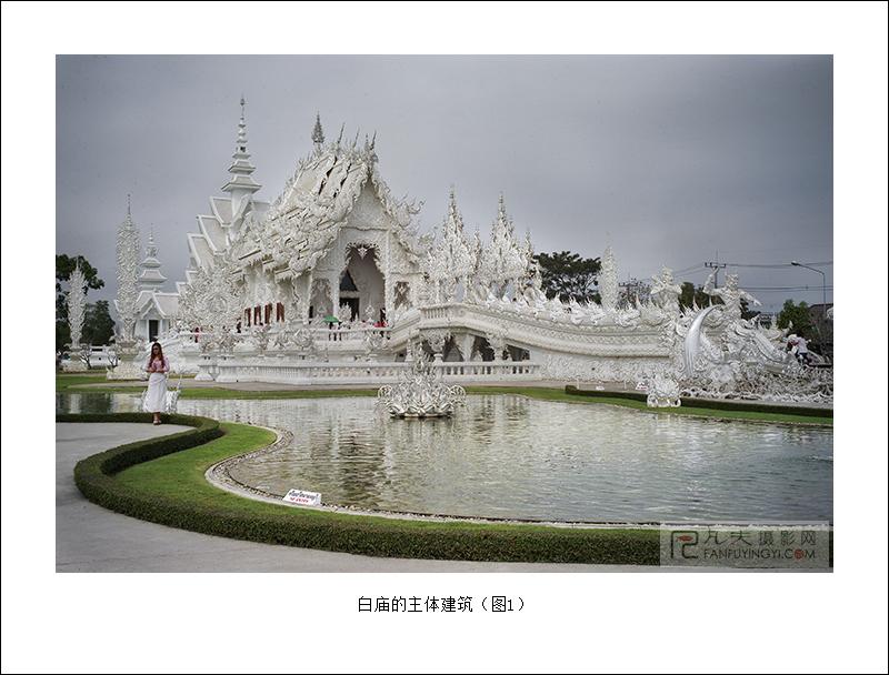 白庙的主体建筑