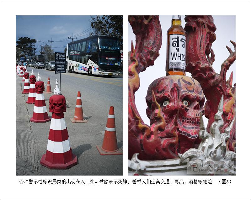 骷髅代表死神,警戒人们远离酒精、毒品等危险