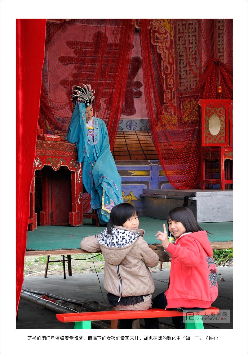 戏剧对女孩的教化