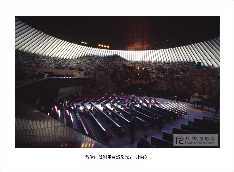 教堂内部利用自然采光