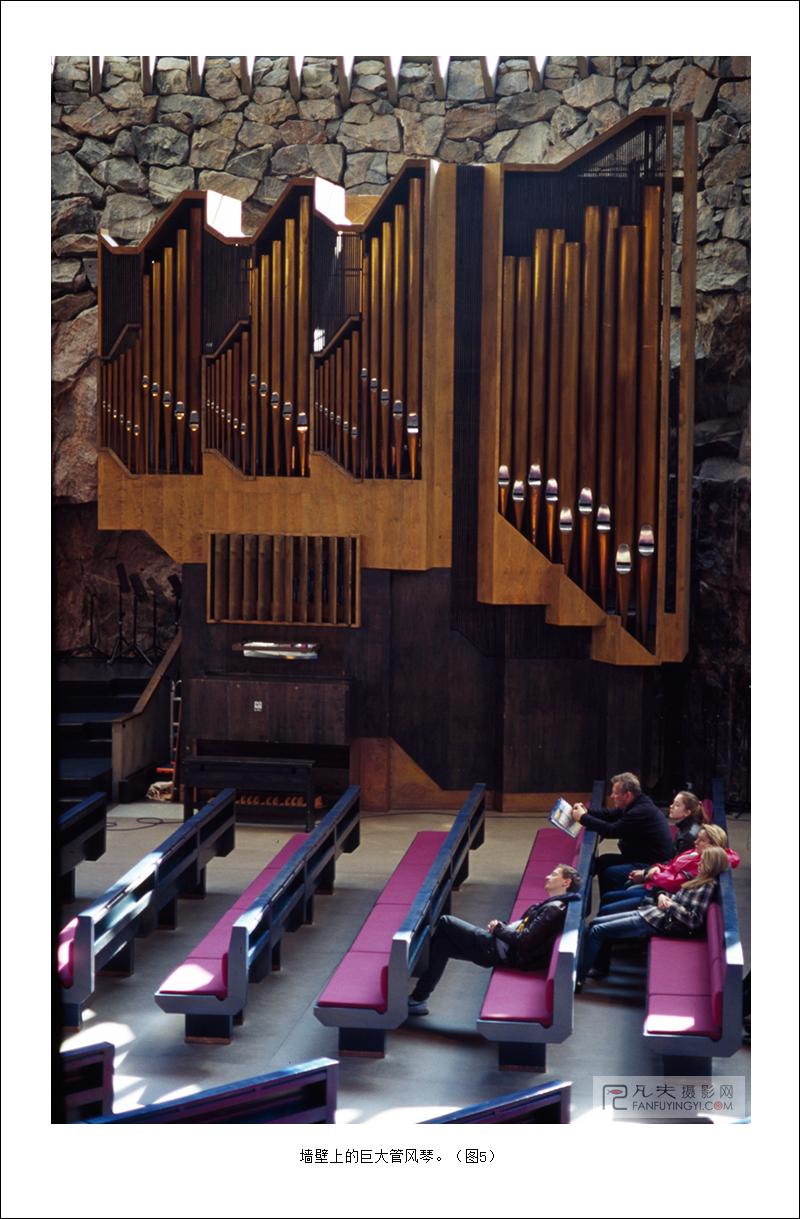 墙壁上的巨大管风琴