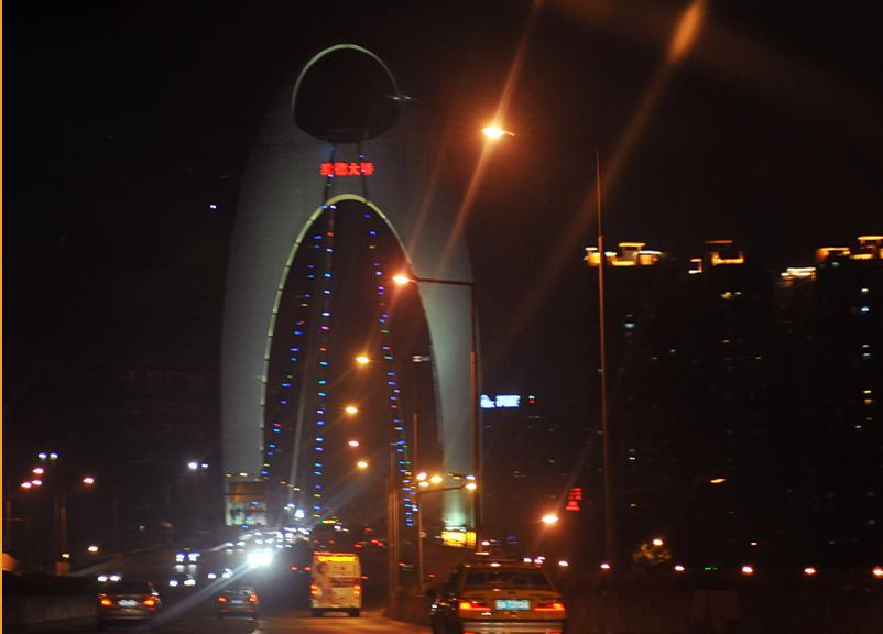 猎德桥之光